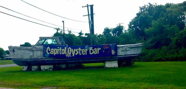 Capitol Oyster Bar Ship